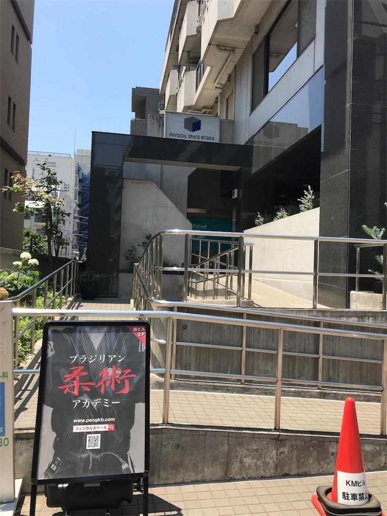 f:id:triforceyokohama:20180626185715j:image
