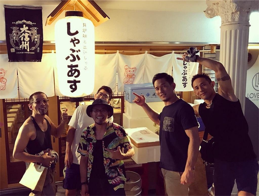 f:id:triforceyokohama:20180816165235j:image
