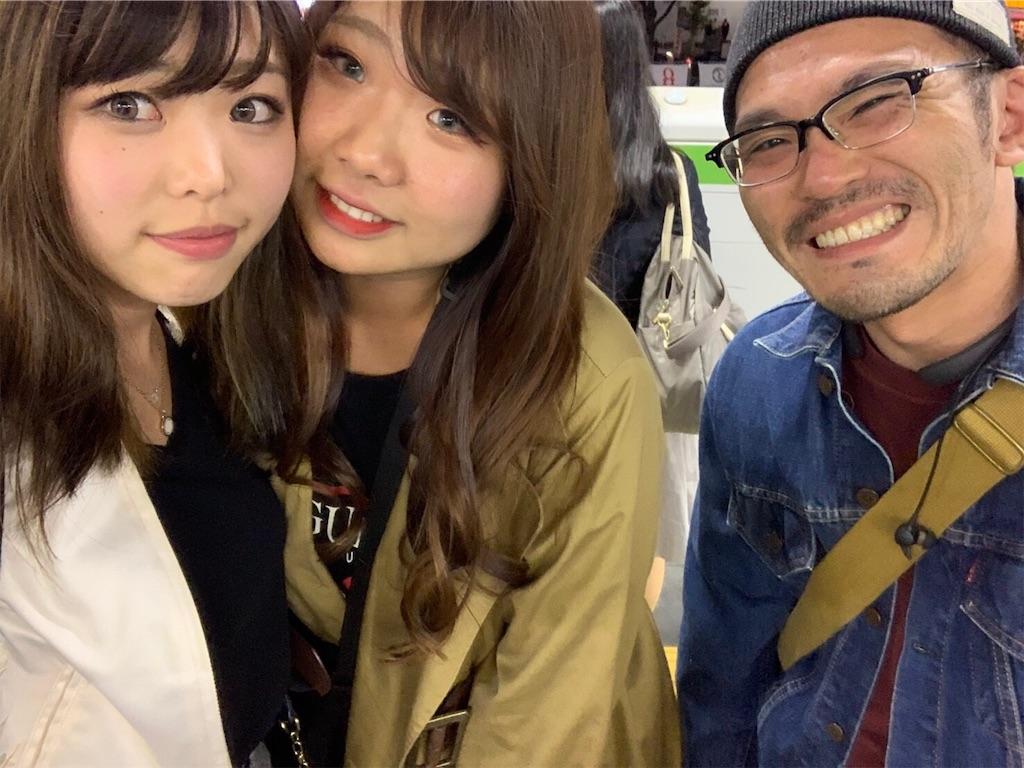 f:id:triforceyokohama:20181025001803j:image