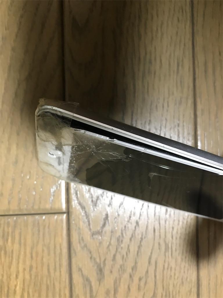 f:id:triforceyokohama:20181108150839j:image