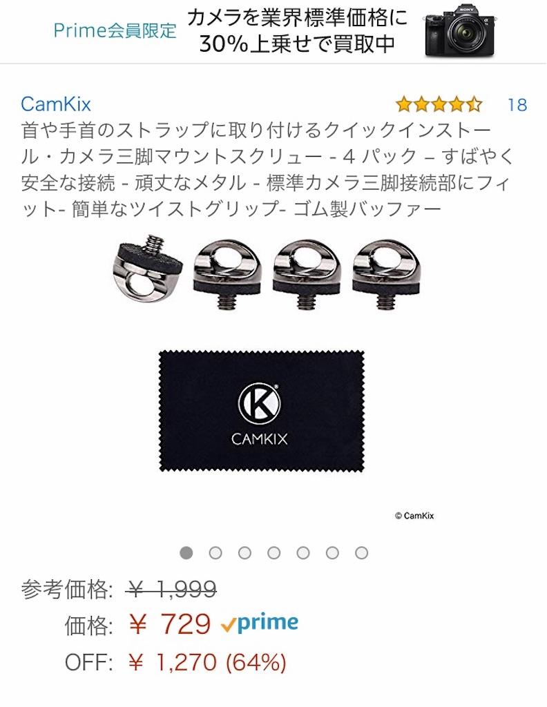 f:id:triforceyokohama:20181116110231j:image