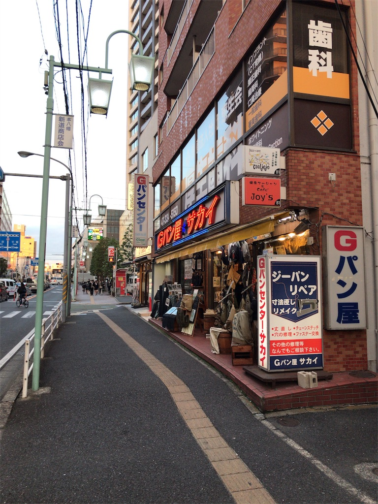 f:id:triforceyokohama:20181208094133j:image