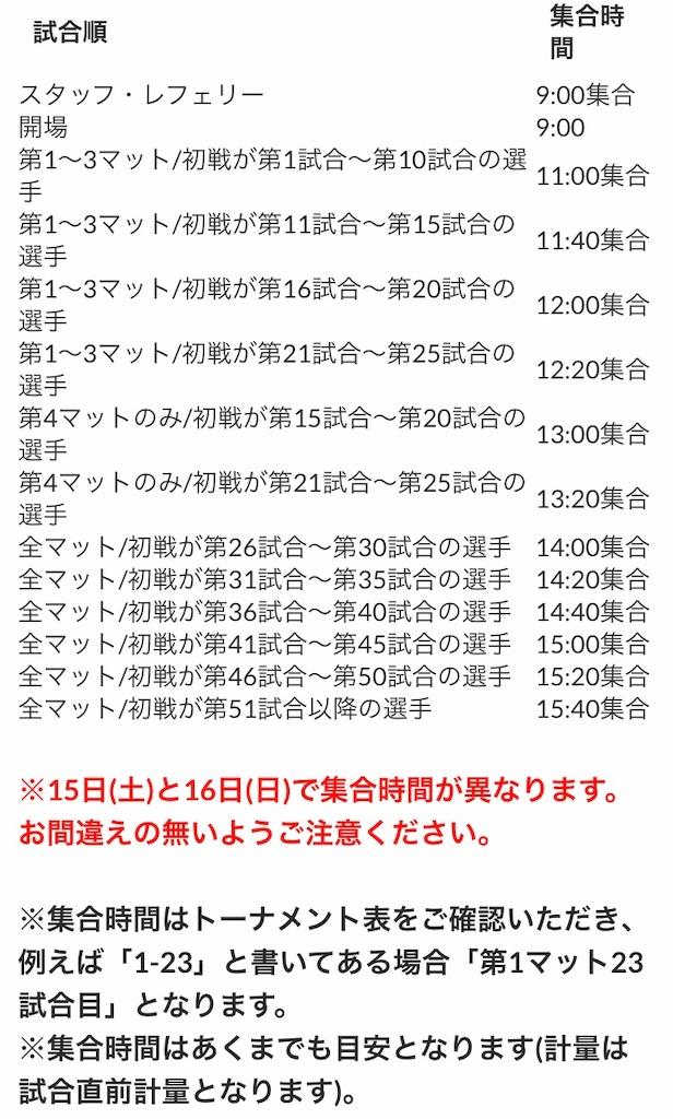 f:id:triforceyokohama:20181216000233j:image