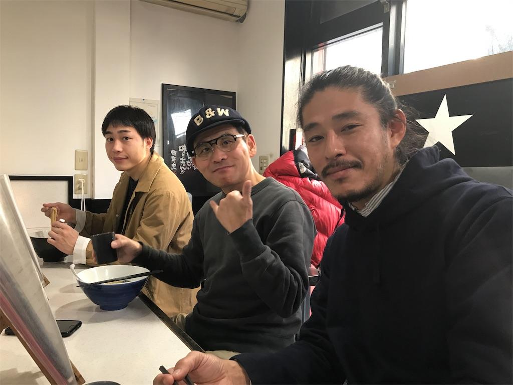 f:id:triforceyokohama:20181226211021j:image
