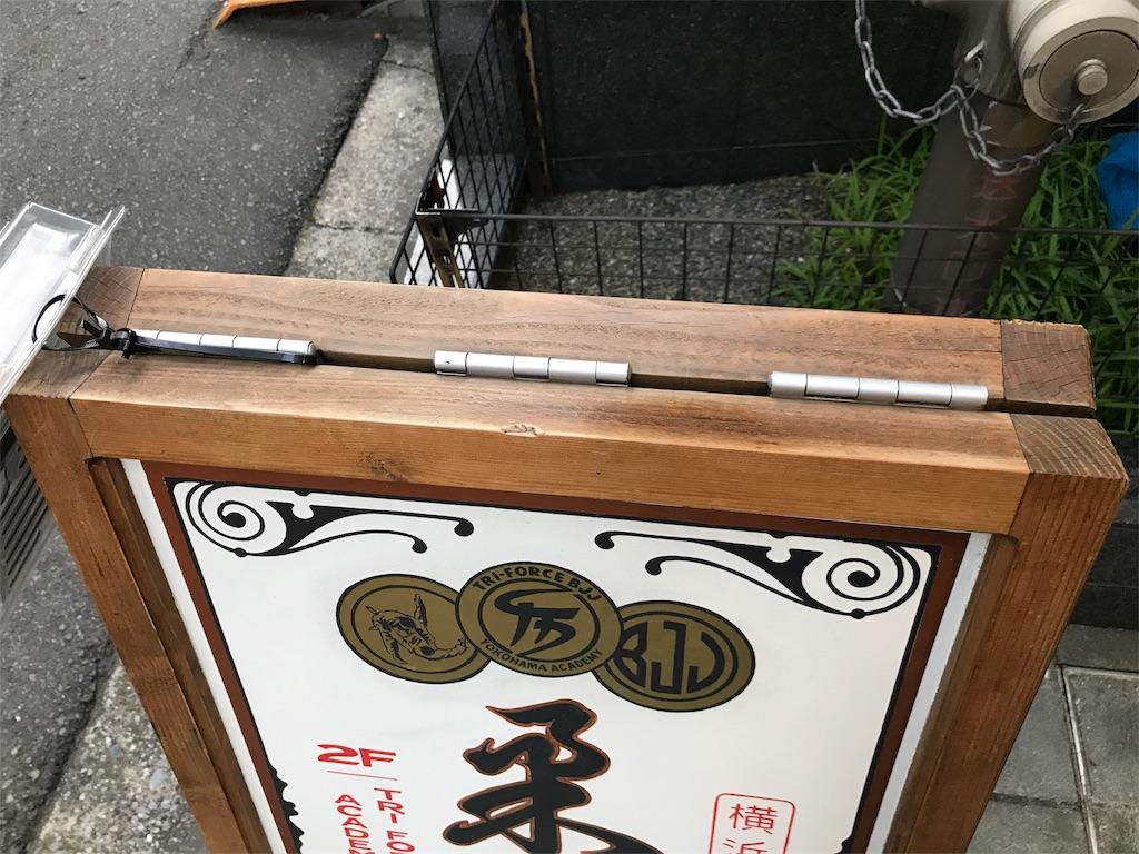 f:id:triforceyokohama:20181227230522j:image