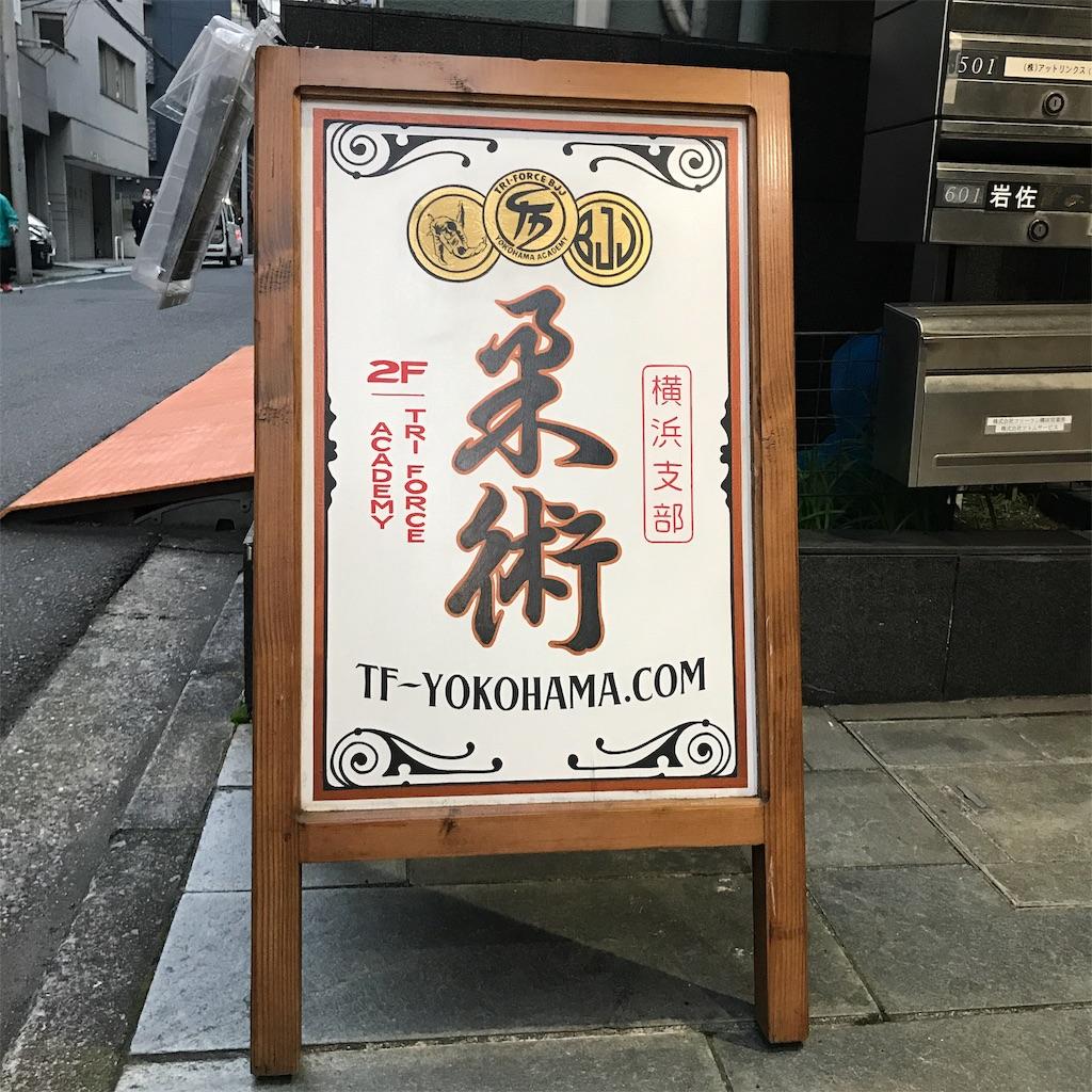 f:id:triforceyokohama:20181227230716j:image