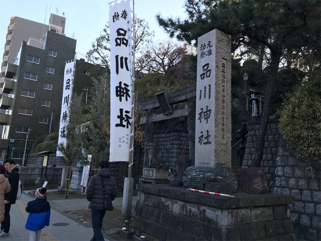 f:id:triforceyokohama:20190102150826j:image