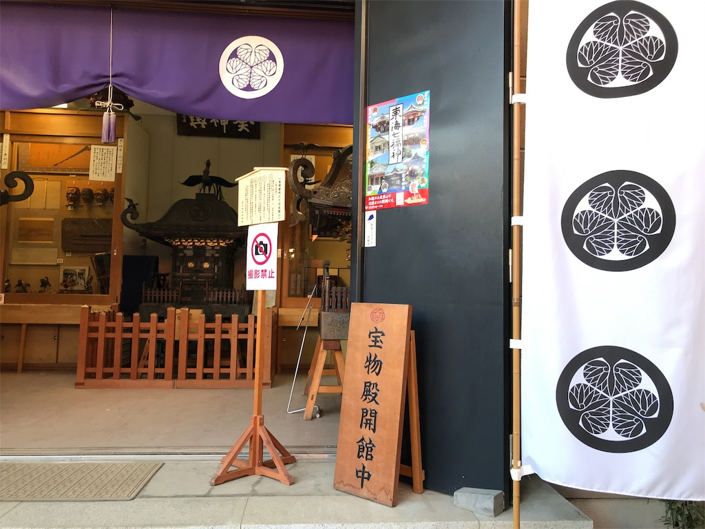 f:id:triforceyokohama:20190102151010j:image