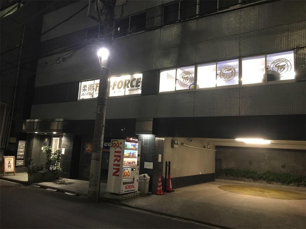 f:id:triforceyokohama:20190209194002j:image