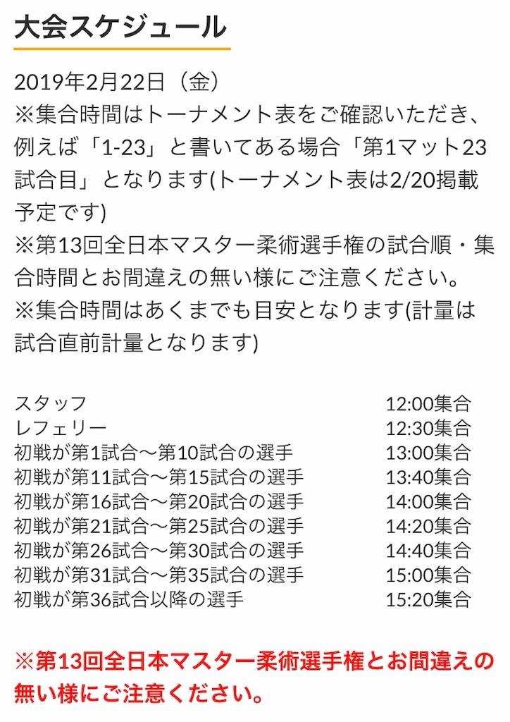 f:id:triforceyokohama:20190221114003j:image
