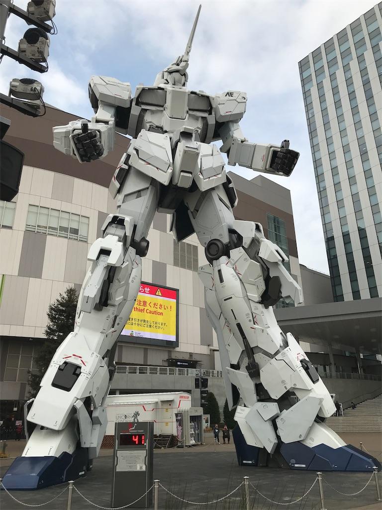 f:id:triforceyokohama:20190225163405j:image