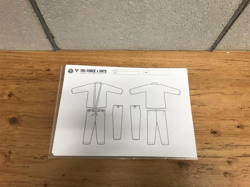 f:id:triforceyokohama:20190227190158j:image