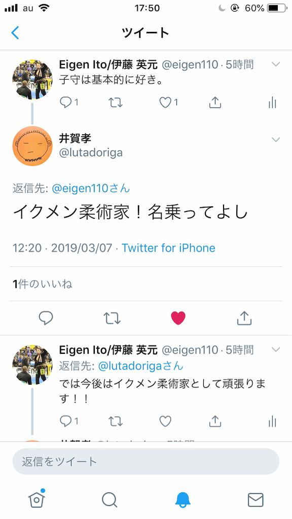 f:id:triforceyokohama:20190307180644p:image