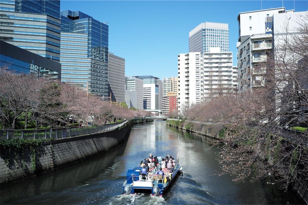 f:id:triforceyokohama:20190324112523j:image