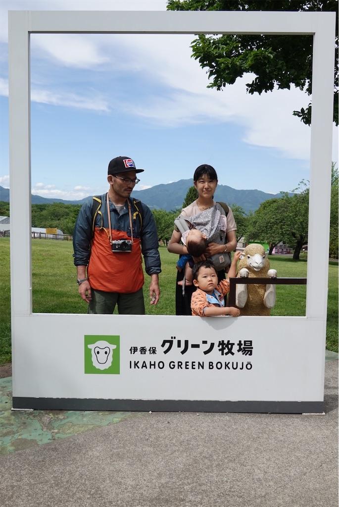 f:id:triforceyokohama:20190603005821j:image