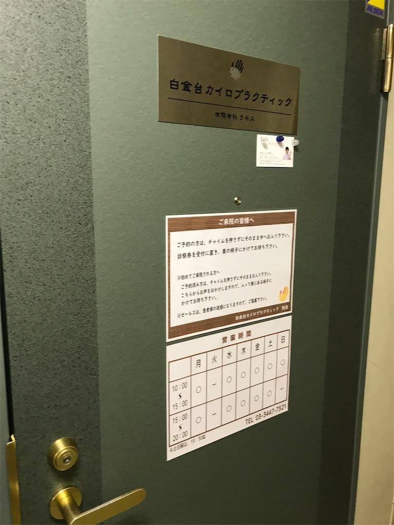 f:id:triforceyokohama:20190701174252j:image