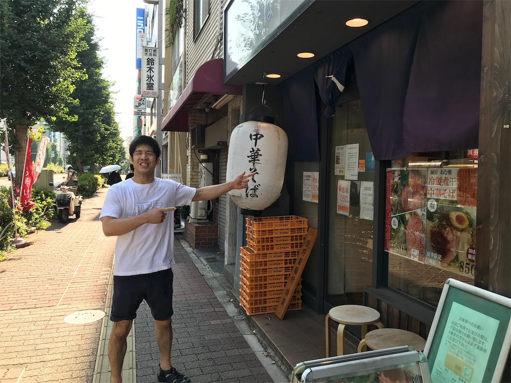 f:id:triforceyokohama:20190804225039j:image