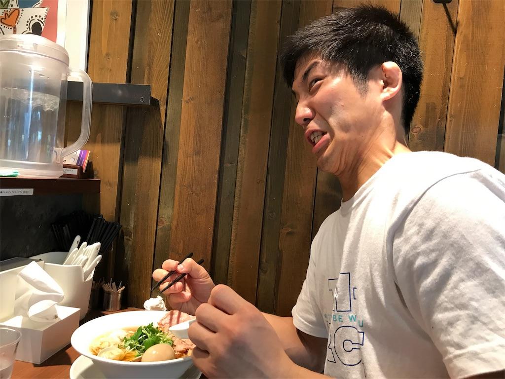 f:id:triforceyokohama:20190804225153j:image