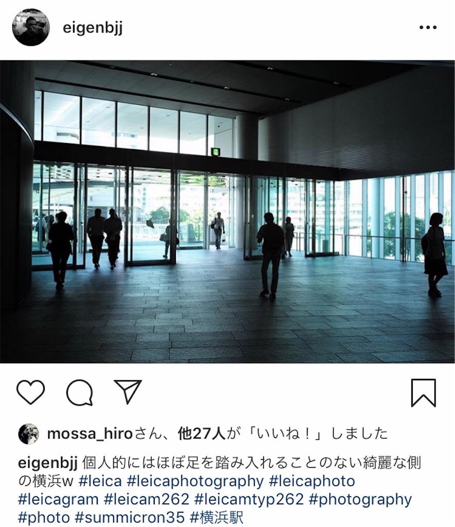f:id:triforceyokohama:20190910184028j:image