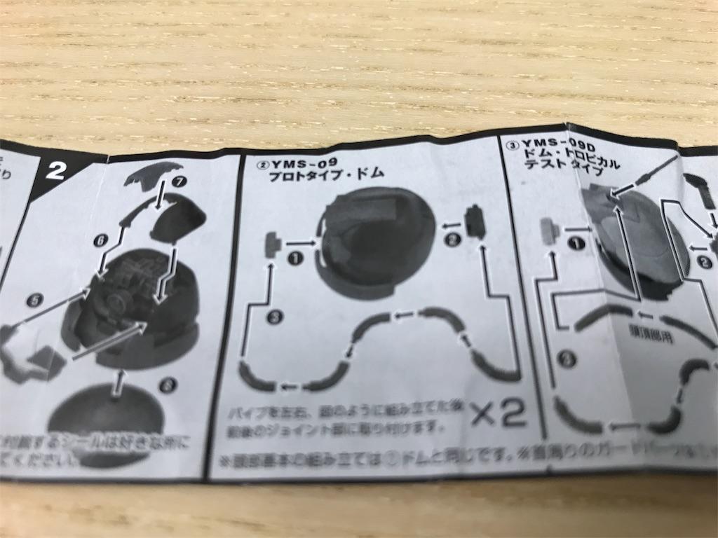 f:id:triforceyokohama:20190919111210j:image