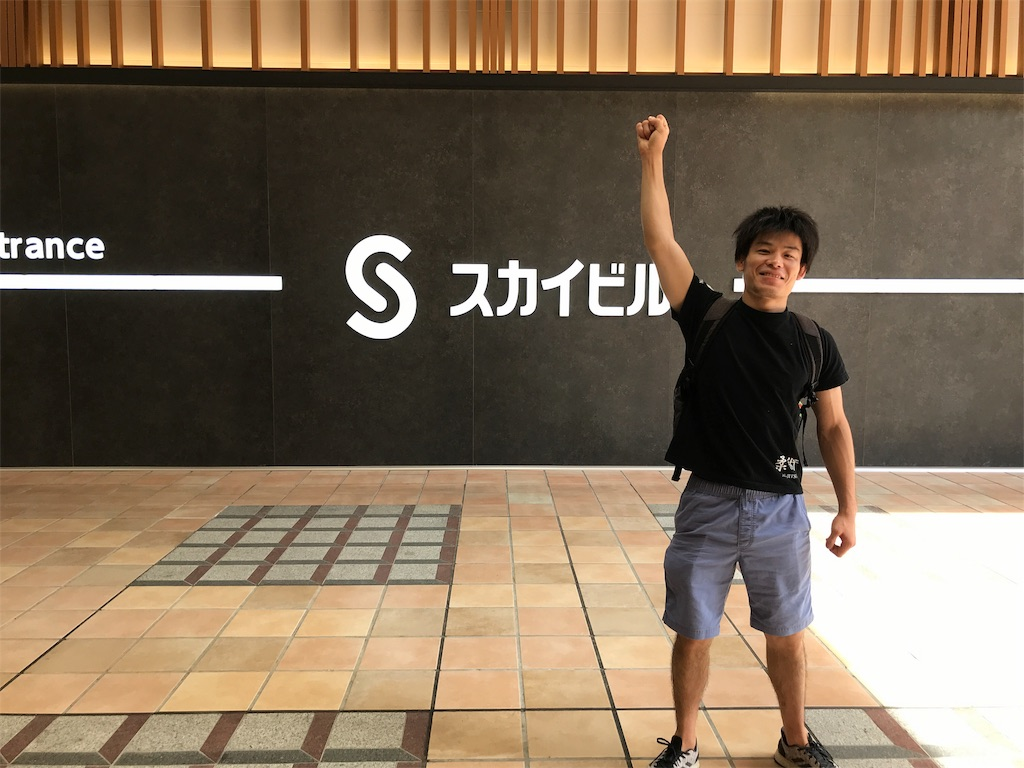 f:id:triforceyokohama:20190927162342j:image