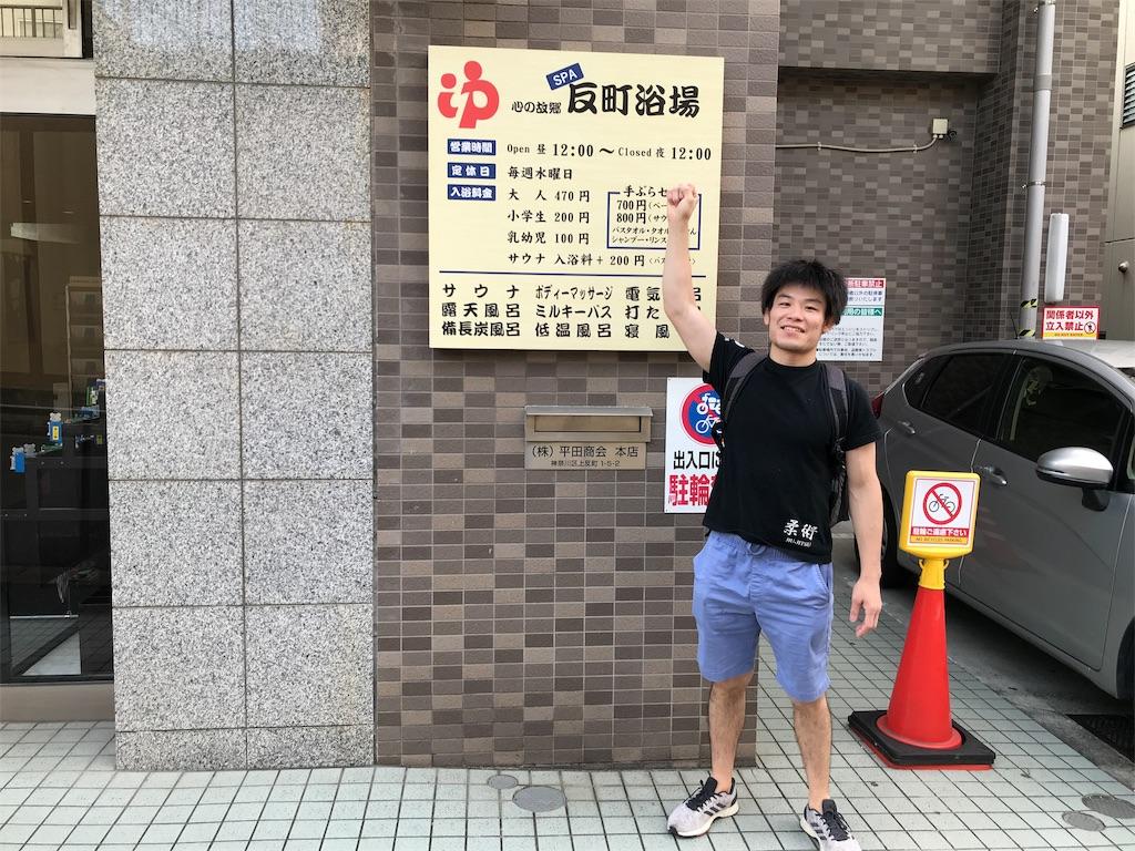 f:id:triforceyokohama:20190927162345j:image