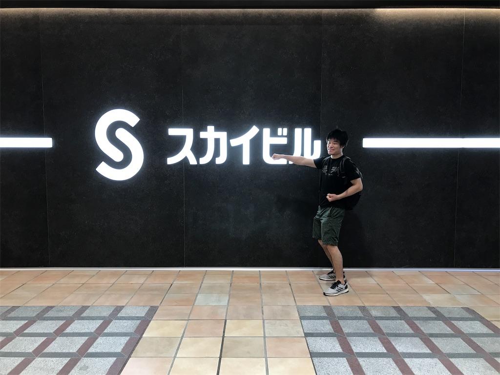 f:id:triforceyokohama:20191006093312j:image