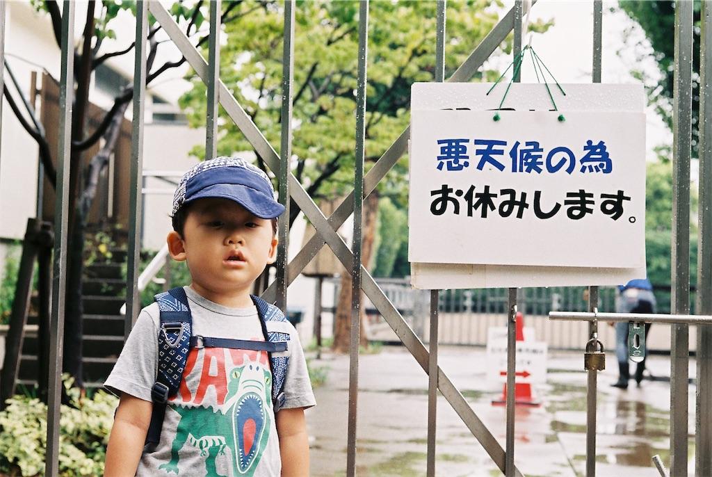 f:id:triforceyokohama:20191010105220j:image