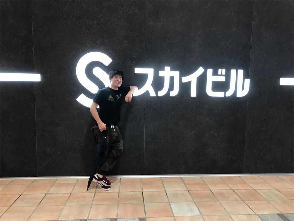 f:id:triforceyokohama:20191011175903j:image