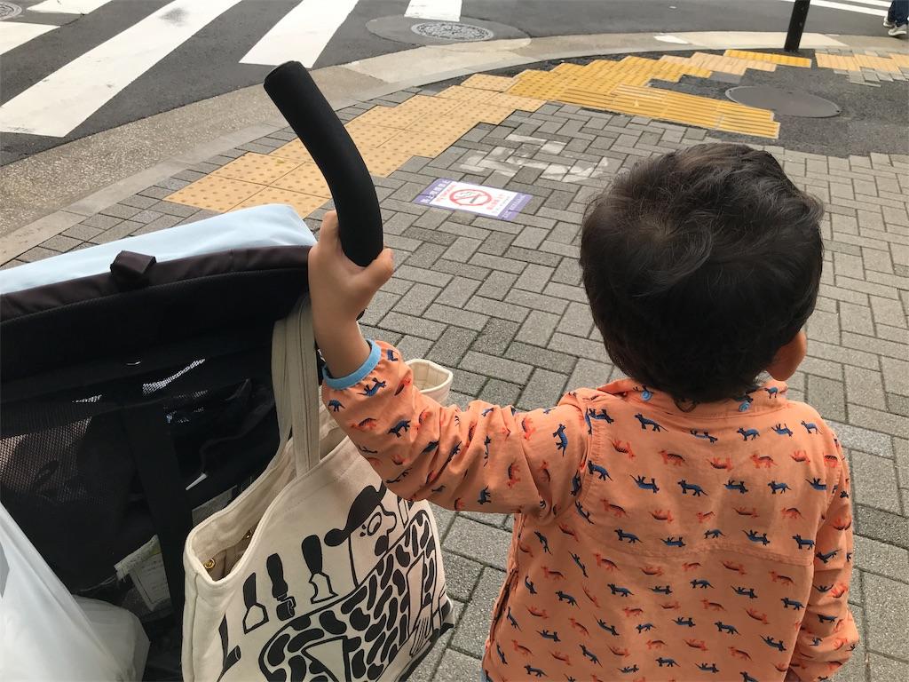 f:id:triforceyokohama:20191021161933j:image