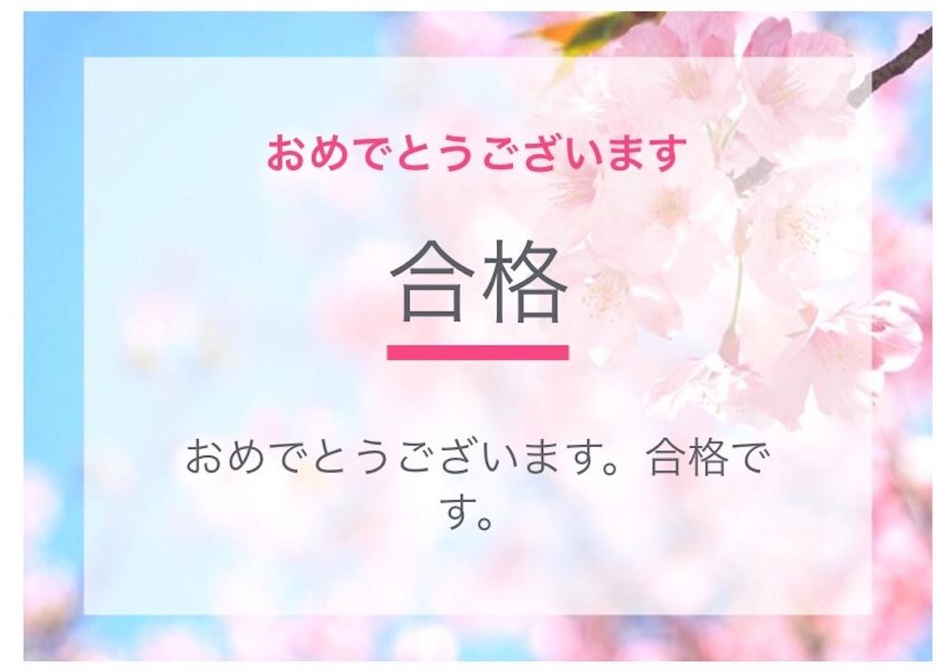 f:id:triforceyokohama:20191120153627j:image