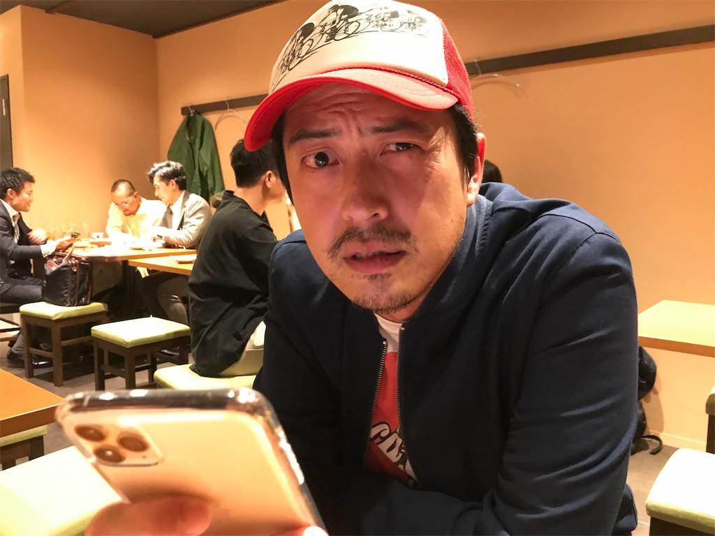 f:id:triforceyokohama:20191121164317j:image