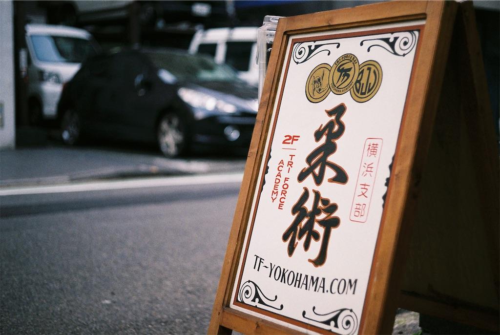 f:id:triforceyokohama:20191130221652j:image