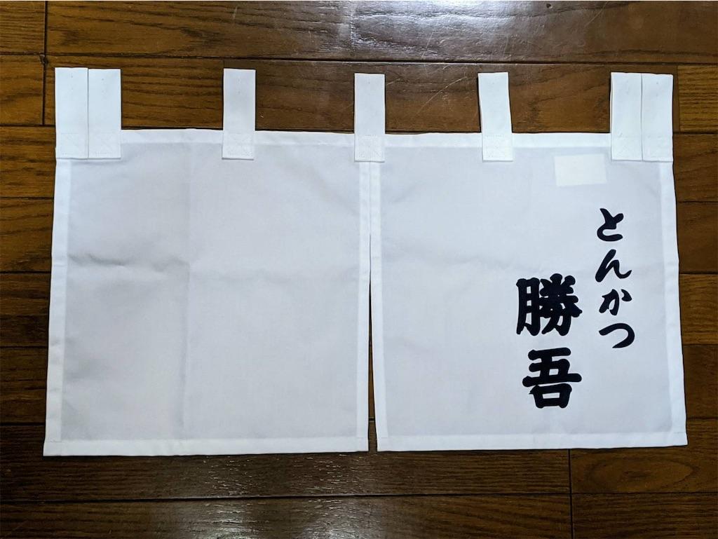 f:id:triforceyokohama:20200318132100j:image