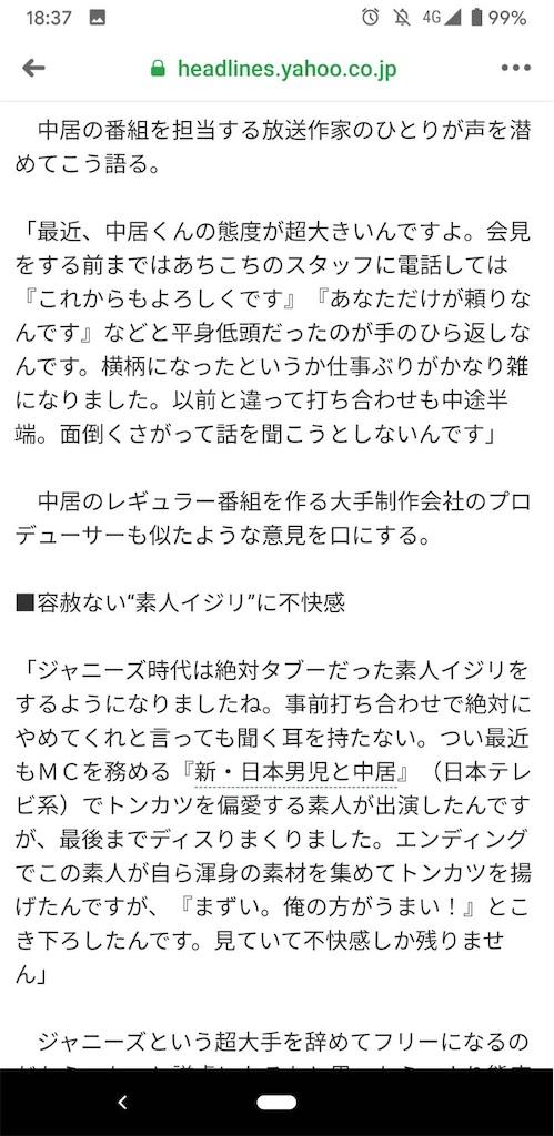 f:id:triforceyokohama:20200318132106j:image