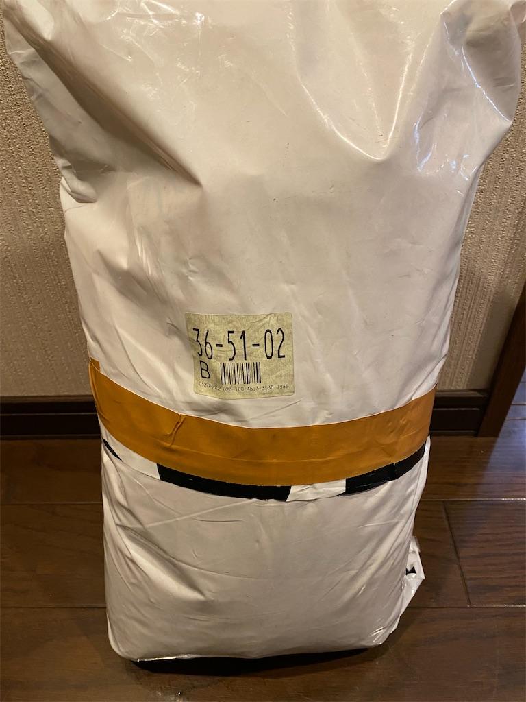 f:id:triforceyokohama:20200328170601j:image