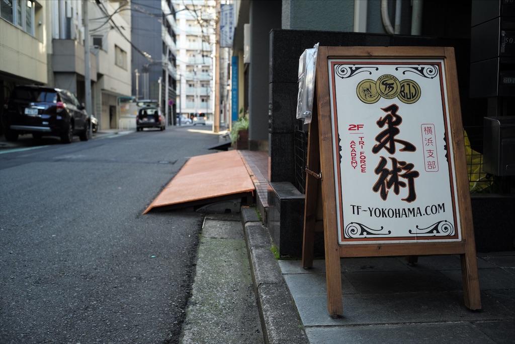 f:id:triforceyokohama:20200408124303j:image