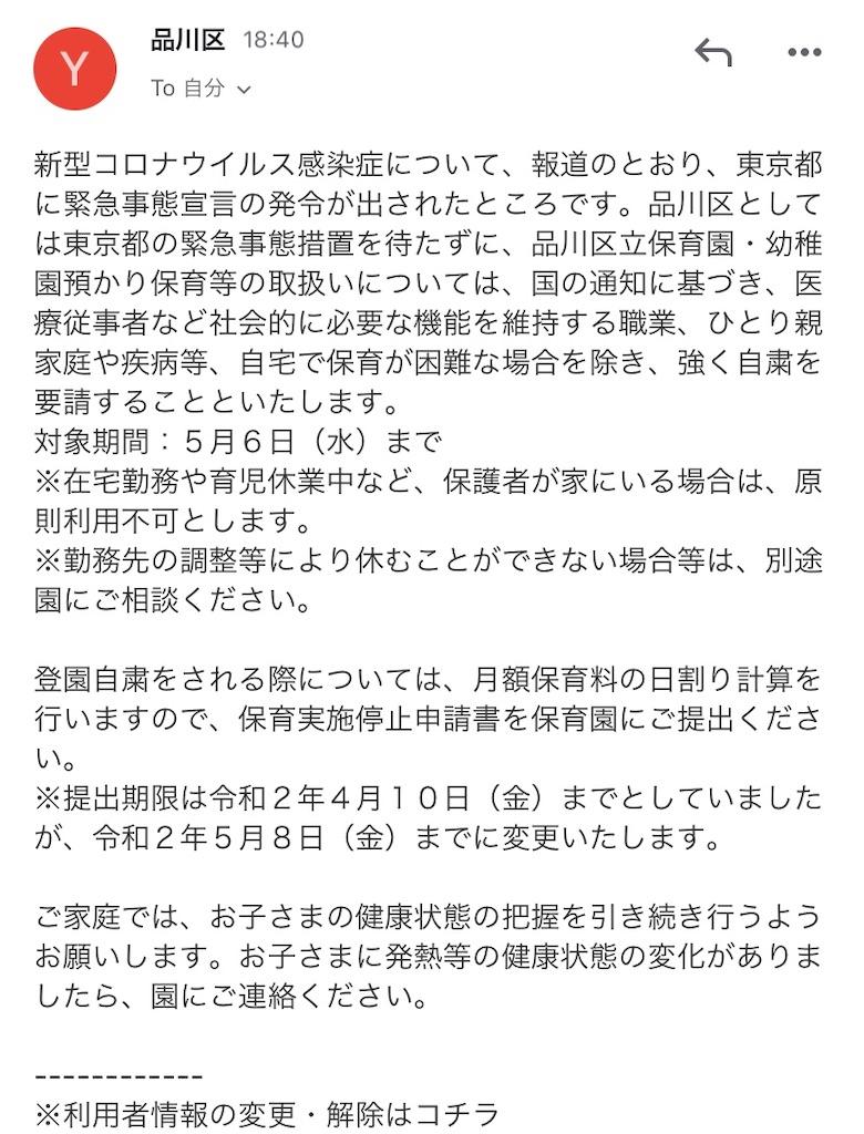f:id:triforceyokohama:20200409161857j:image