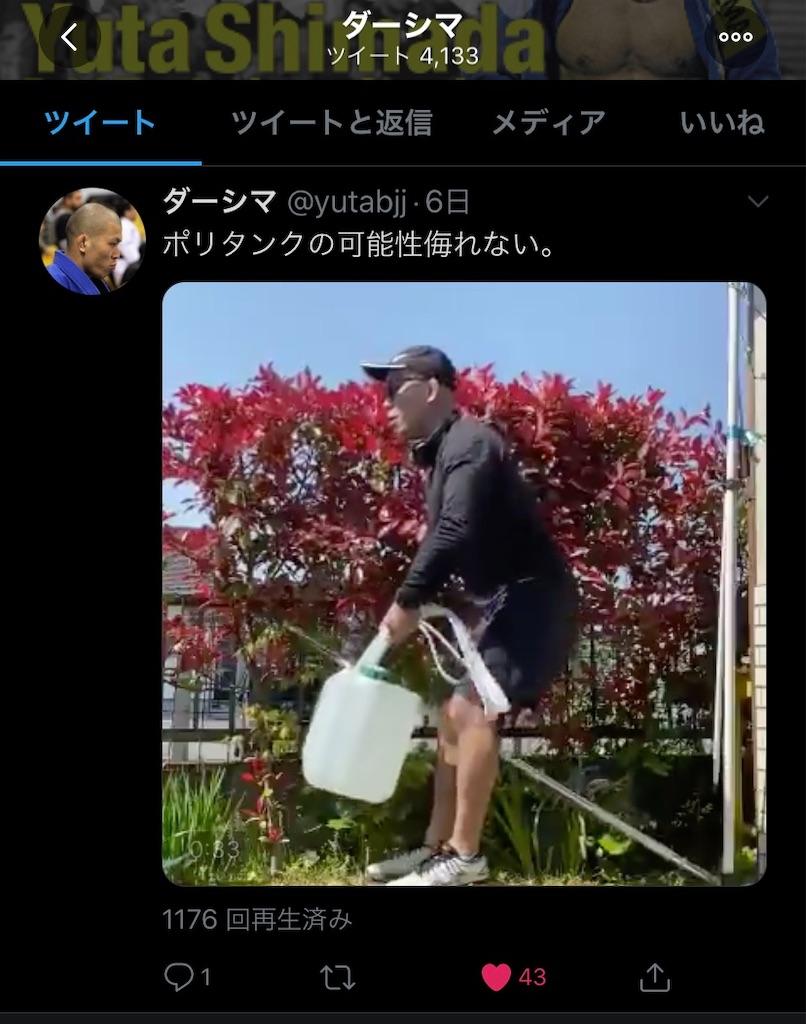 f:id:triforceyokohama:20200502160610j:image