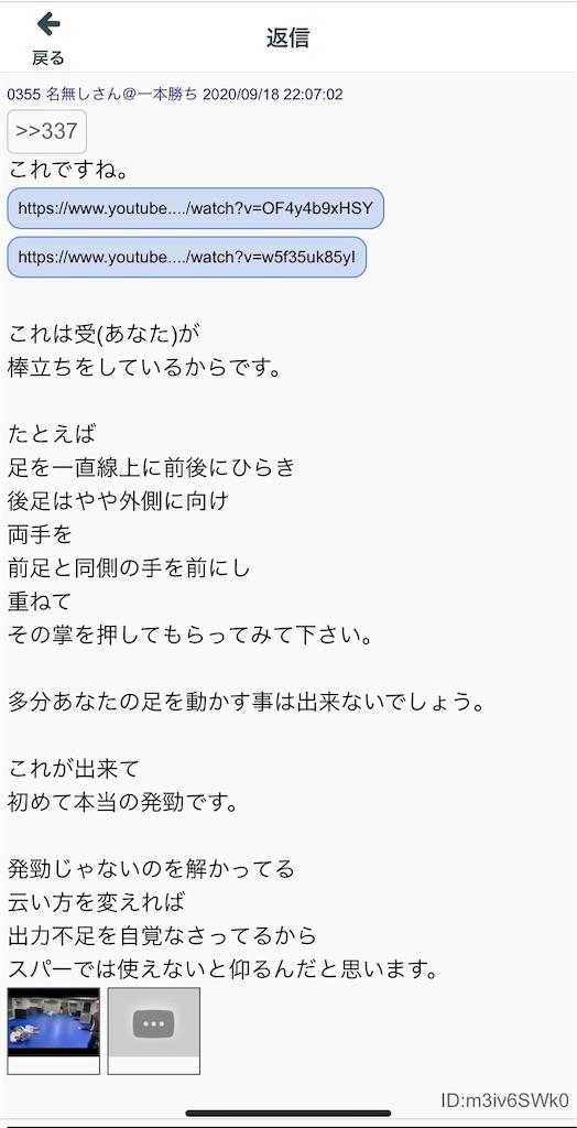 f:id:triforceyokohama:20200923225709j:image