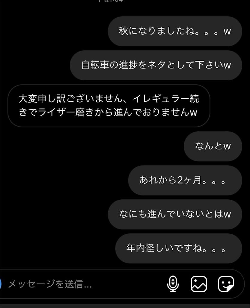 f:id:triforceyokohama:20201006192058j:image