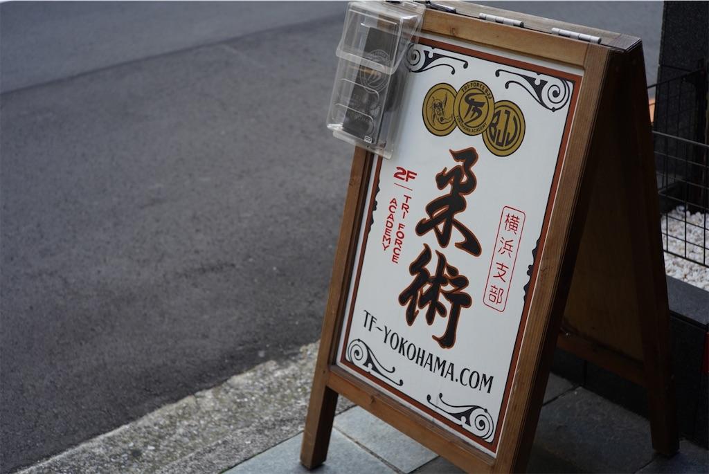 f:id:triforceyokohama:20201201165339j:image