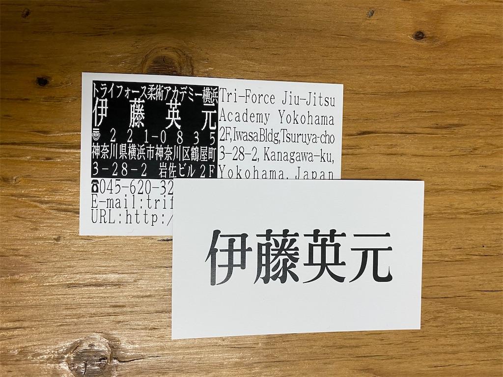 f:id:triforceyokohama:20201230113443j:image