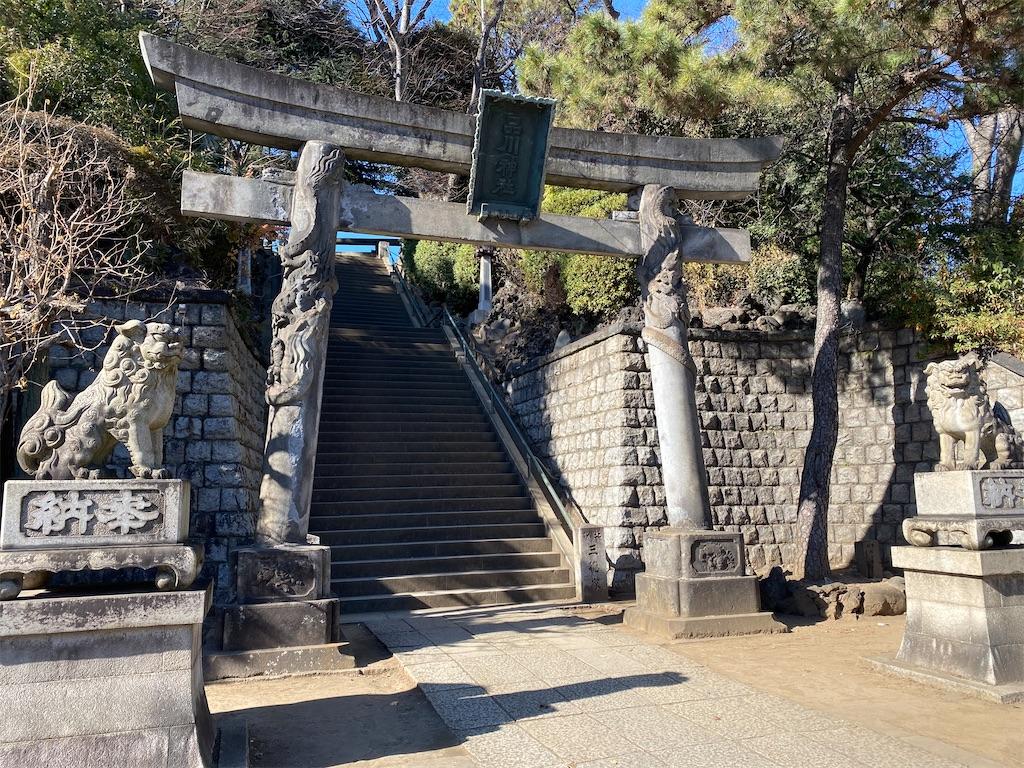 f:id:triforceyokohama:20210119185603j:image
