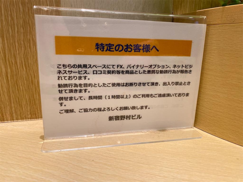 f:id:triforceyokohama:20210127093933j:image