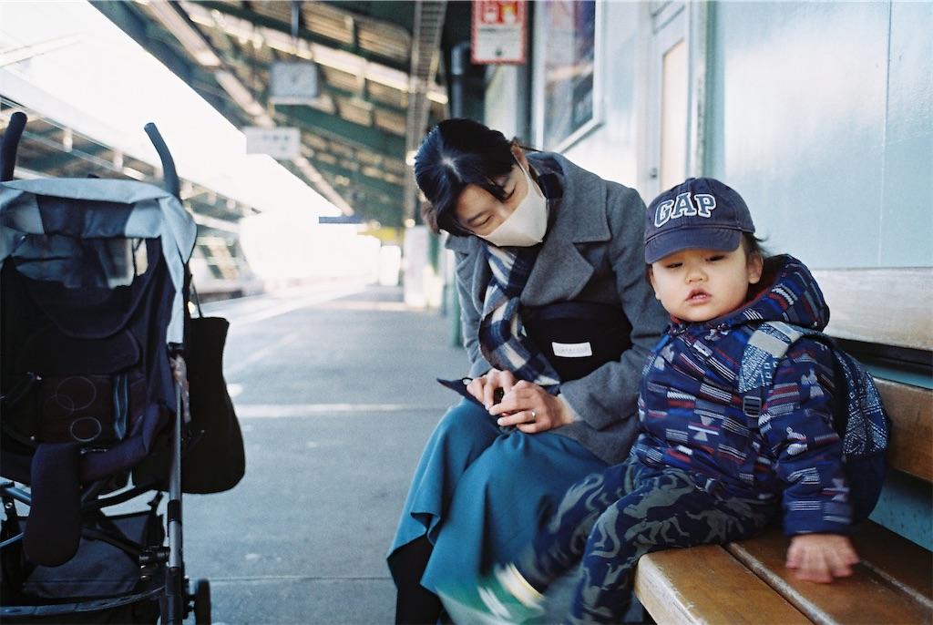 f:id:triforceyokohama:20210203161423j:image