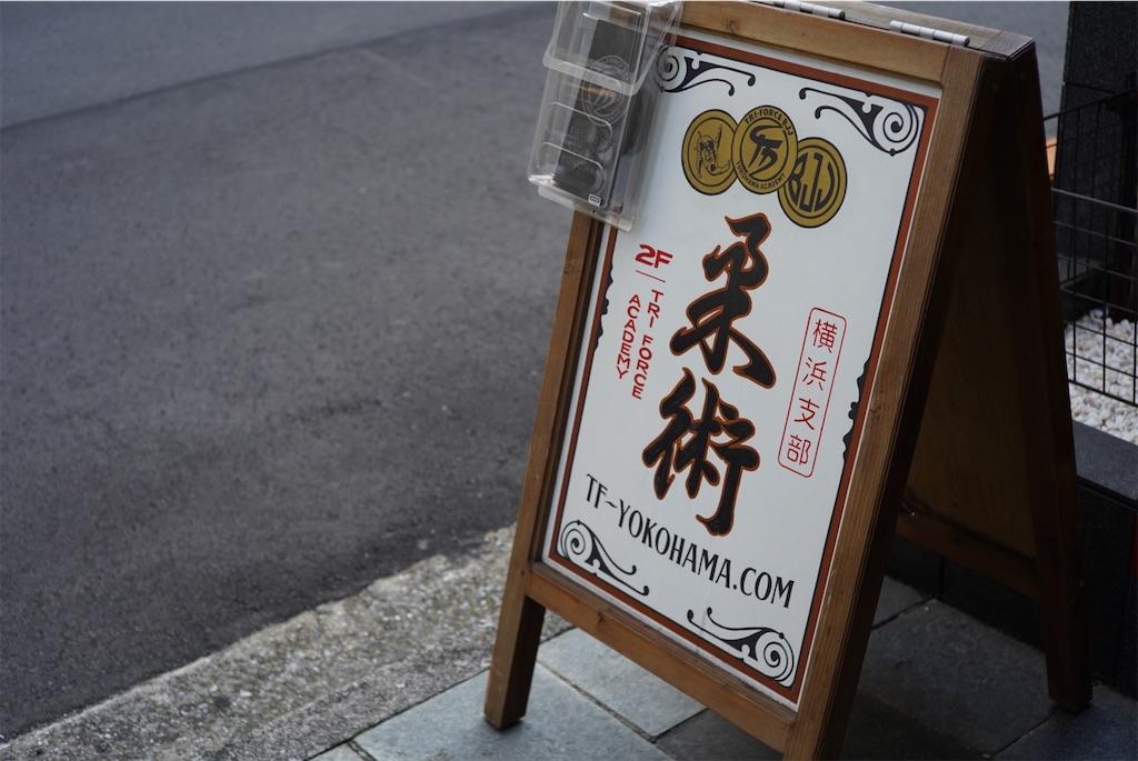 f:id:triforceyokohama:20210424110048j:image
