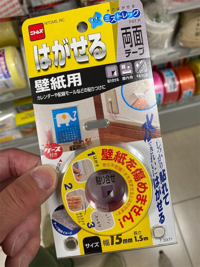 f:id:triforceyokohama:20210514094236j:image