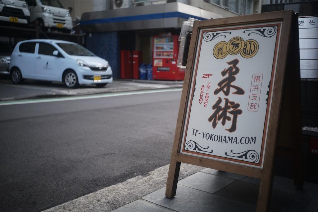 f:id:triforceyokohama:20210701160609j:image