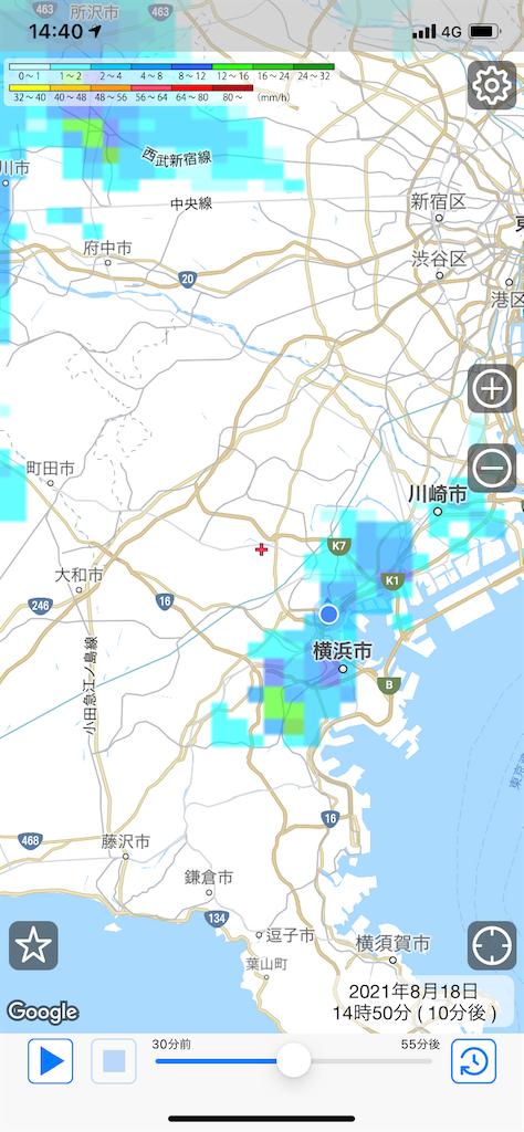 f:id:triforceyokohama:20210818185507p:image